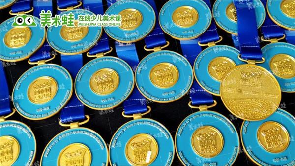 【美术蛙获奖学员】2020鸟巢杯冰雪文化艺术创作颁奖啦!